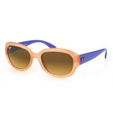 Оптика - RayBan RB4198 6045 85. КатегоріяСонцезахистні окуляри. ВиробникиRay  Ban f69b0cd4c86d8